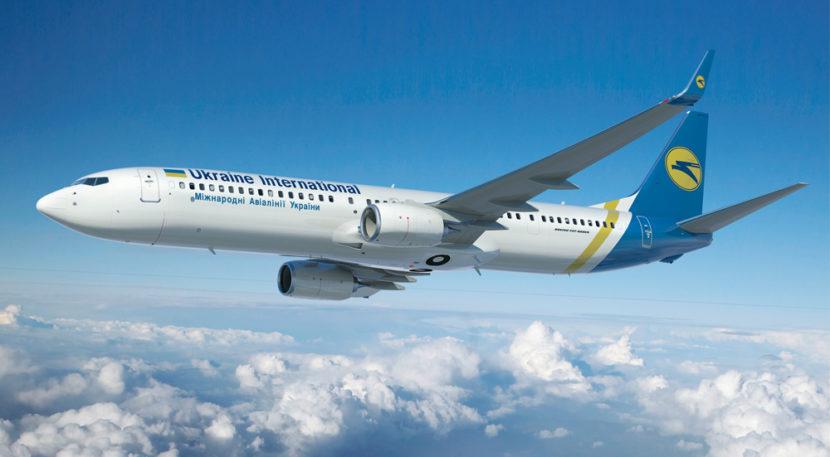 50% знижки на авіаквитки від МАУ: Італія, Данія, Польща, Литва з багатьох міст України