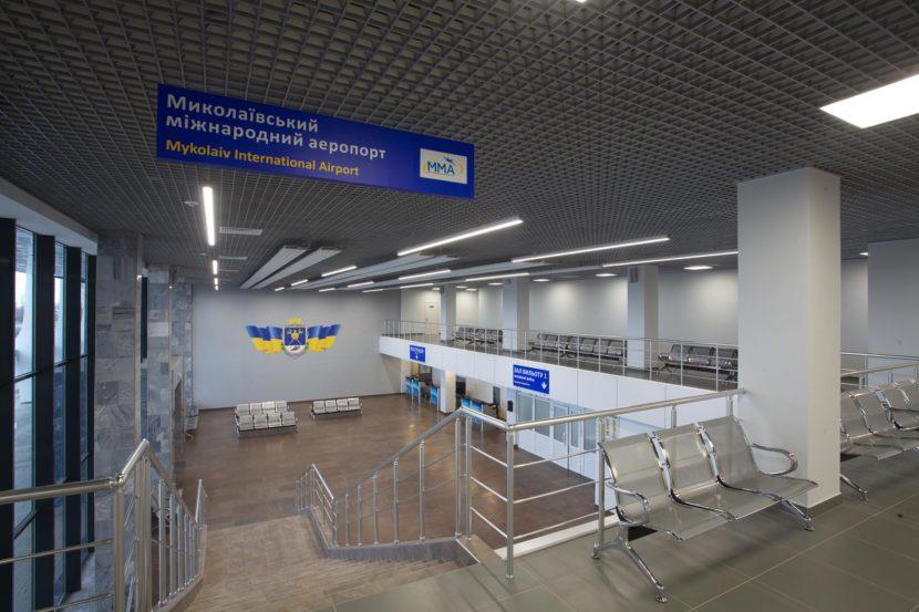 аеропорт Миколаїв